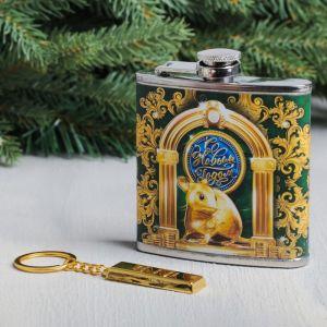 Подарочный набор «С Новым годом»: фляга 180 мл, брелок 4131514