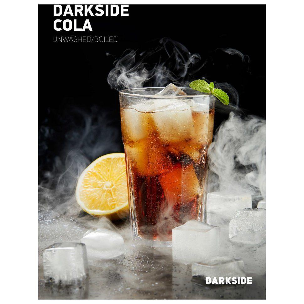 Табак DarkSide Rare - DARKSIDE COLA (Кола, 100 грамм)
