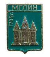 Герб города МГЛИН - Брянская область, Россия