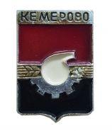 Герб города КЕМЕРОВО - Кемеровская область, Россия