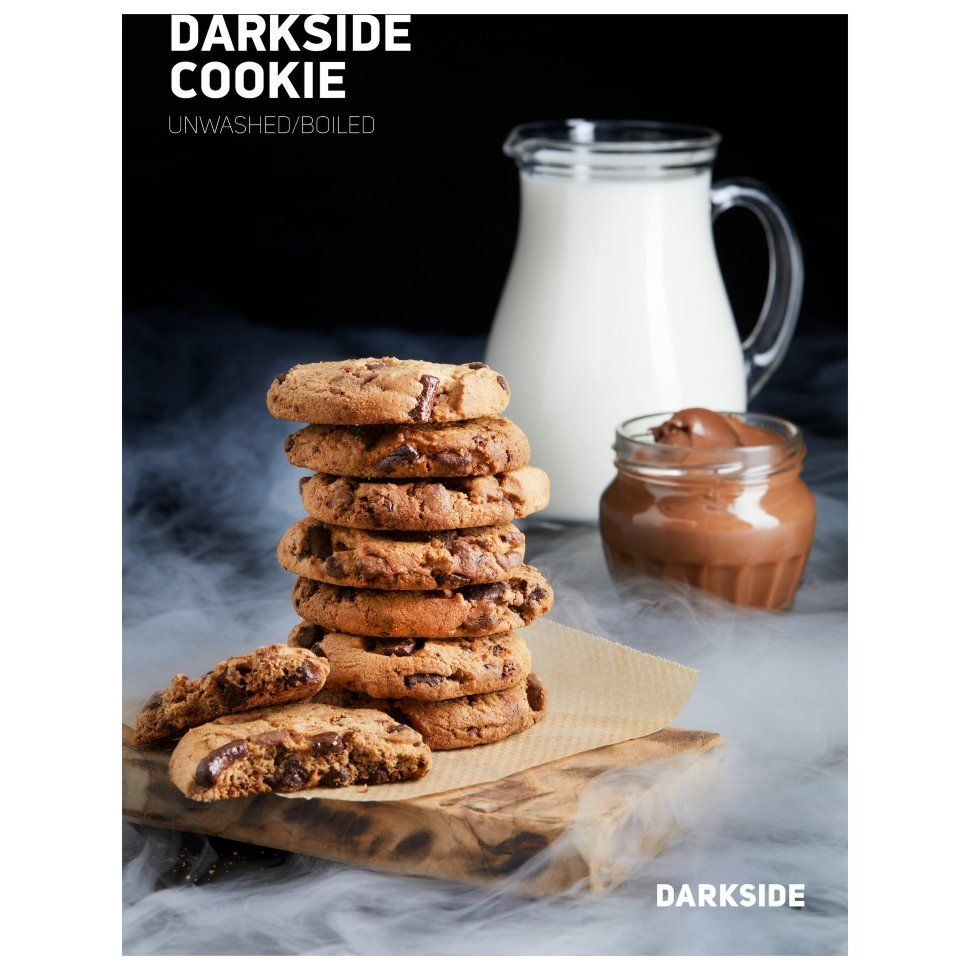 Табак DarkSide Rare - DARKSIDE COOKIE (Шоколадное Печенье с Бананом, 100 грамм)