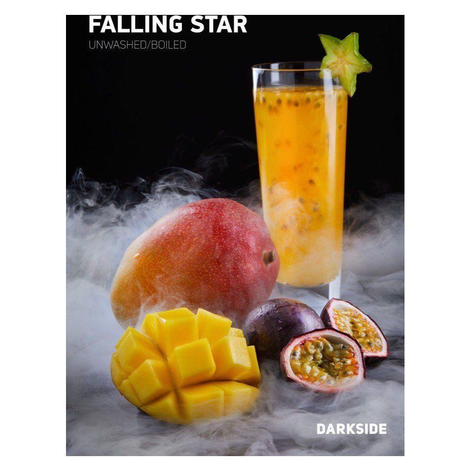 Табак DarkSide Rare - FALLING STAR (Фолинг Стар, 100 грамм)