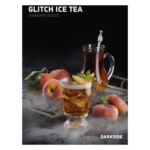 Табак DarkSide Rare - GLITCH ICE TEA (Освежающий Персиковый Чай, 100 грамм)