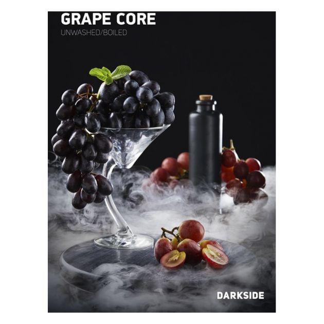 Табак DarkSide Rare - GRAPE CORE (Виноград, 100 грамм)