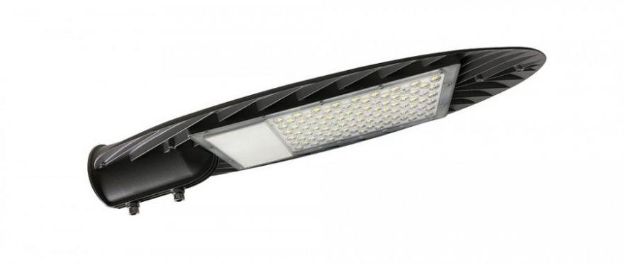 Светильник уличный консольный Jazzway PSL 03 70w 5000K GR IP65
