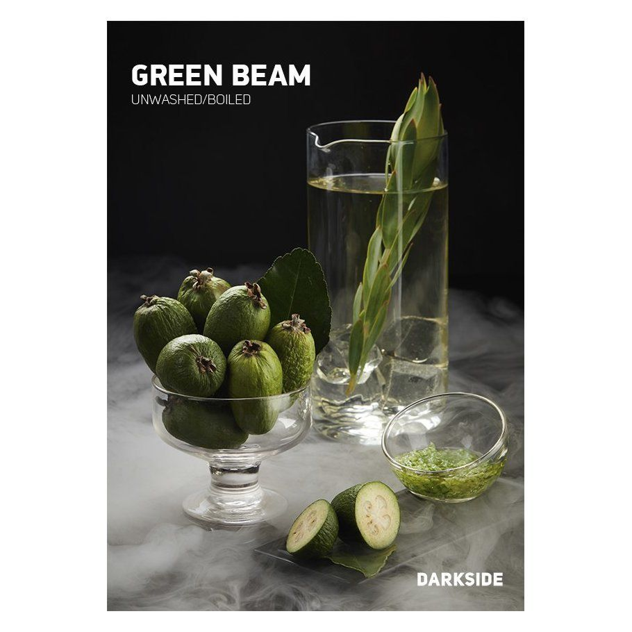 Табак Dark Side Medium - GREEN BEAM (Фейхоа, 30 грамм)