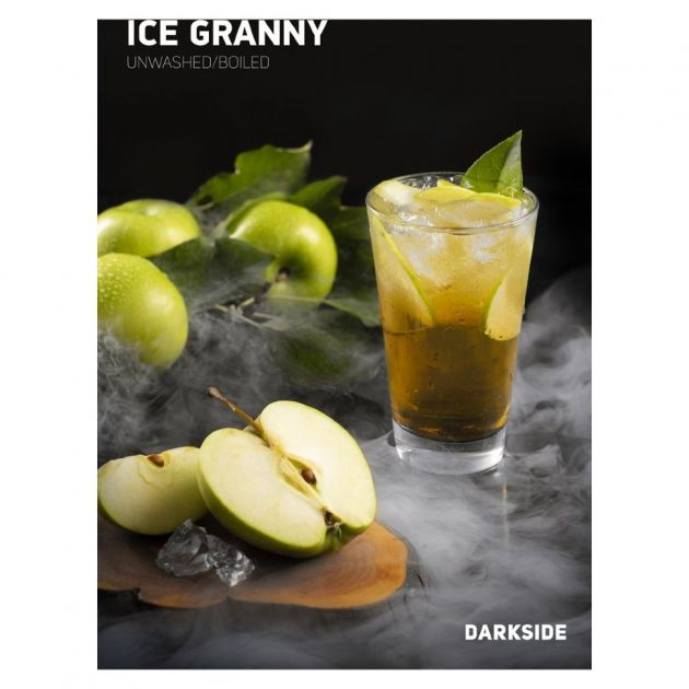 Табак DarkSide Rare - ICE GRANNY (Айс Грэнни, 100 грамм)