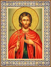 Икона Виктор Коринфский мученик