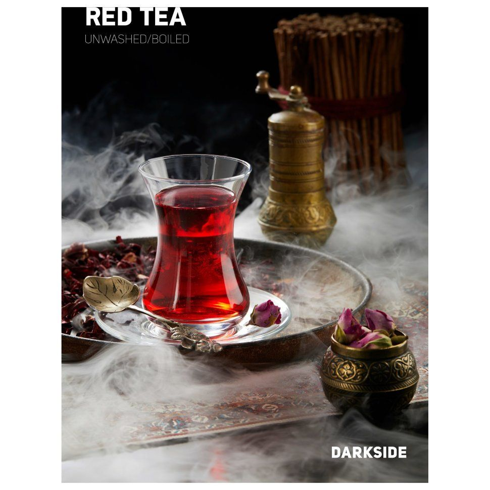 Табак Dark Side Soft - RED TEA (Красный Чай, 250 грамм)
