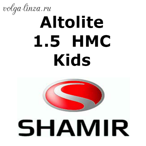 Shamir Altolite 1.5   HMC Kids