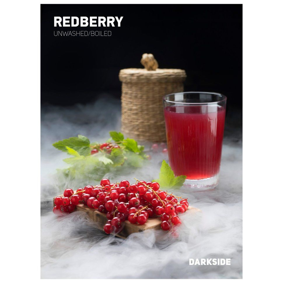 Табак Dark Side Soft - REDBERRY (Красная Смородина, 250 грамм)