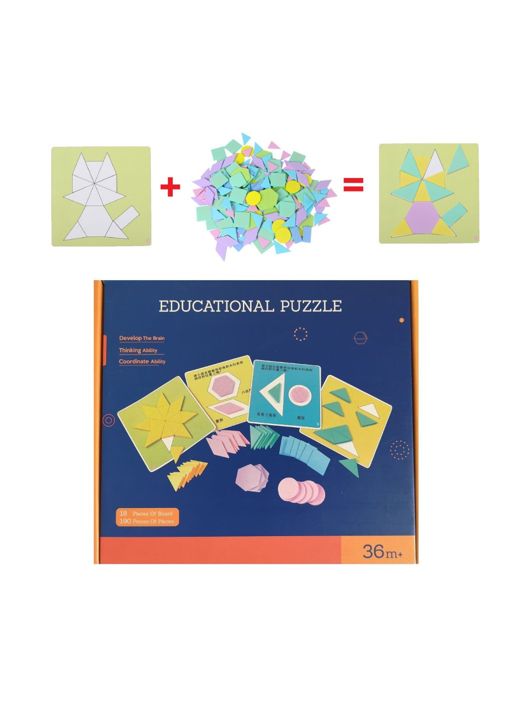 Развивающие пазлы Монтессори QZM TOY 190 геометрических фигур, 36 заданий, 18 карточек для детей от 3-х лет