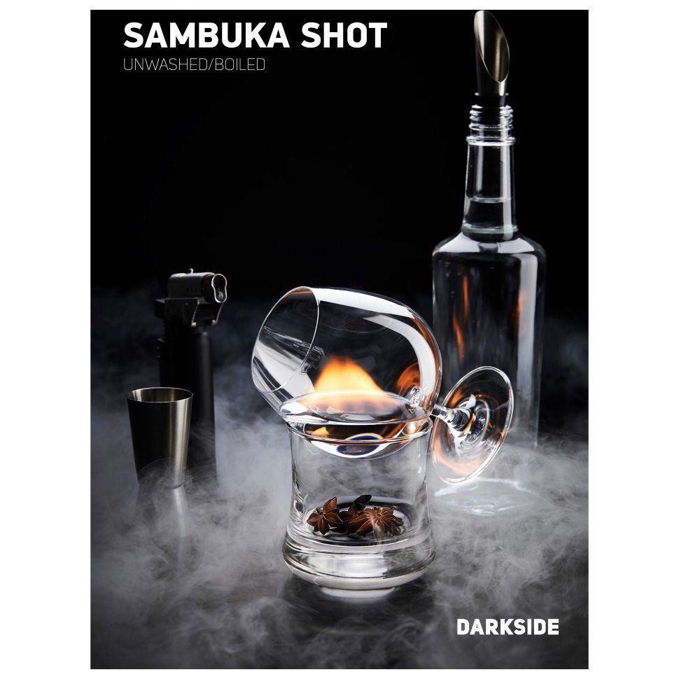 Табак DarkSide Medium - SAMBUKA SHOT (Самбука, 250 грамм)