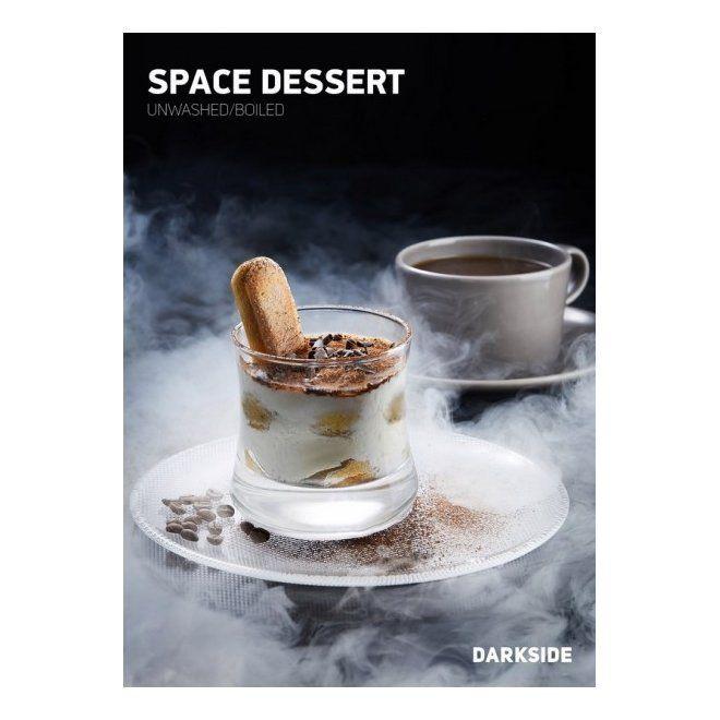 Табак Dark Side Soft - SPACE DESSERT (Тирамису, 250 грамм)