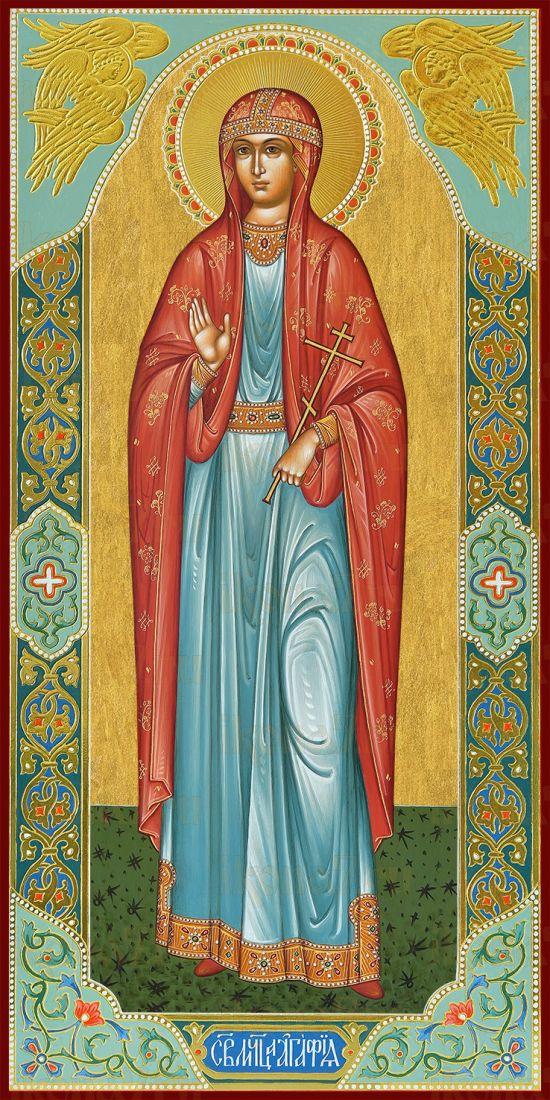 Икона Агафия Палермская