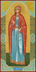 Икона мученица Агафия Палермская (мерная)