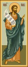 Икона Святой апостол Иаков