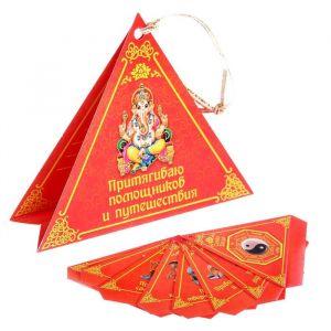 Набор для исполнения желаний «Девять Треугольников»