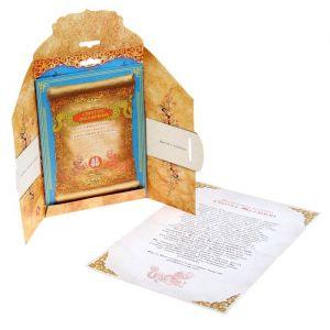 Талисман исполнения желаний «Для счастья и гармонии в семье»