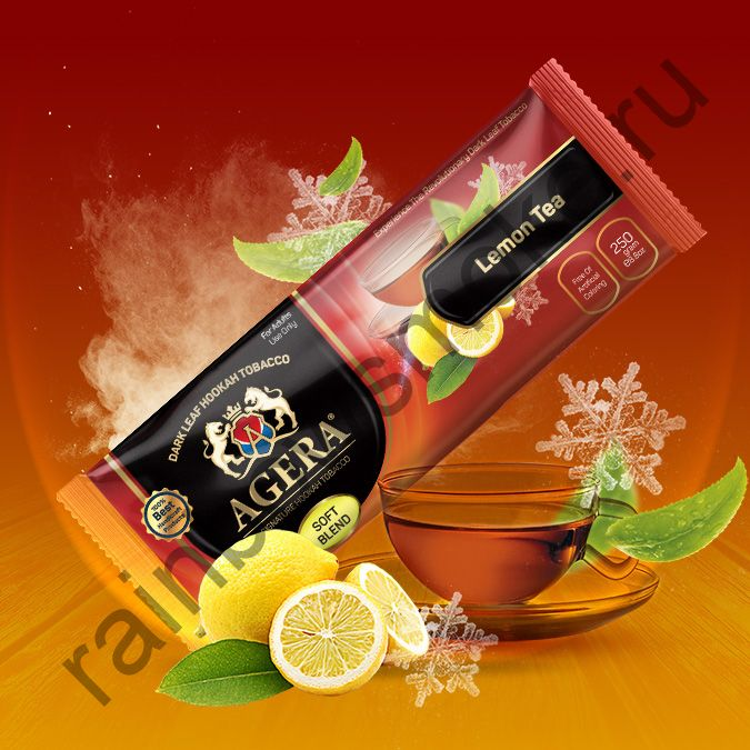 Agera Soft 250 гр - Lemon Tea (Лимонный чай)