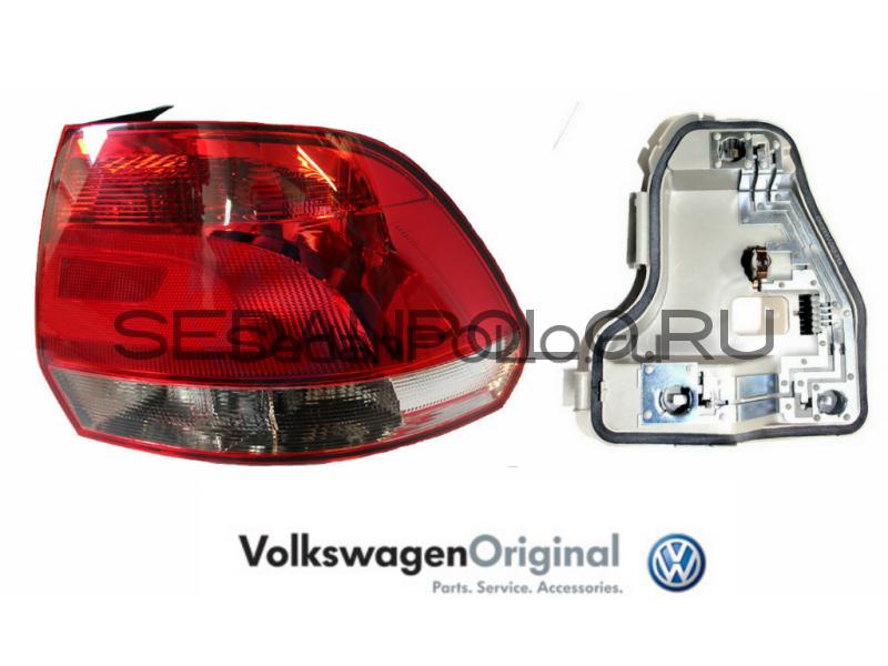Фонарь задний правый (в сборе) VAG Volkswagen Polo Sedan до 2015