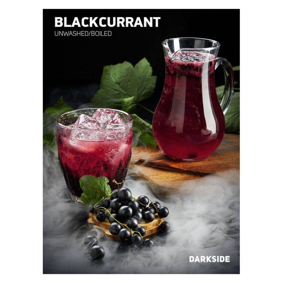 Табак Dark Side Core - BLACK CURRANT (Черная смородина, 30 грамм)