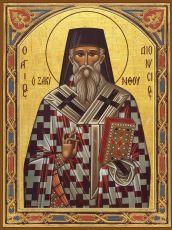 Икона Дионисий Агреопагит священномученик