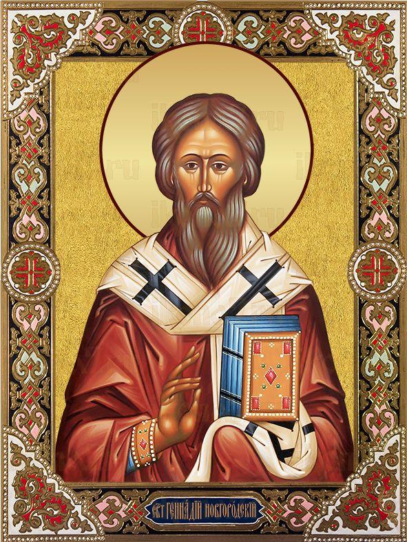 Икона Геннадий Новгородский епископ