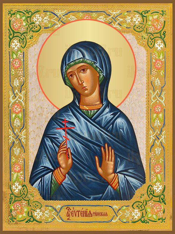 Икона Евгения Римская дева
