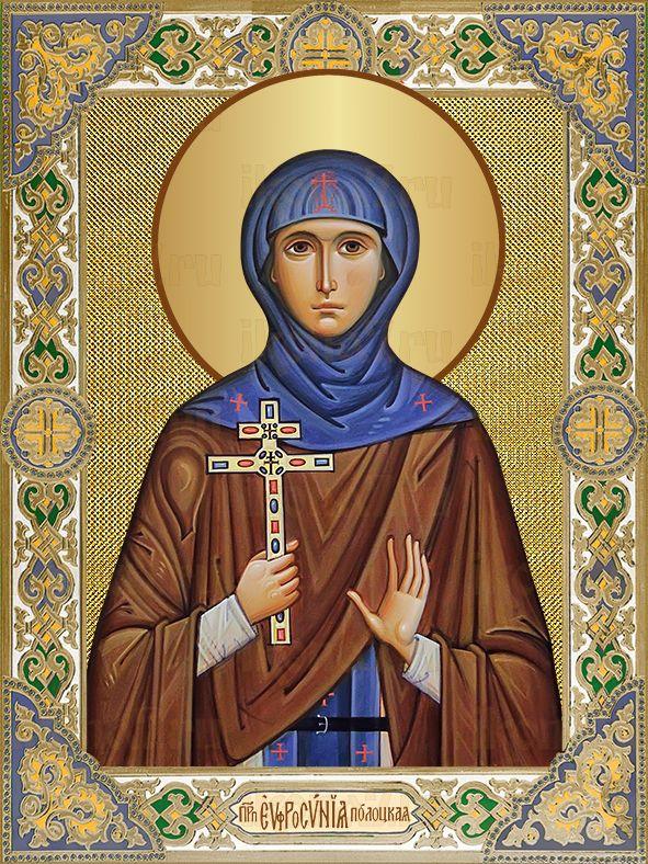 Икона Евфросиния Полоцкая преподобная