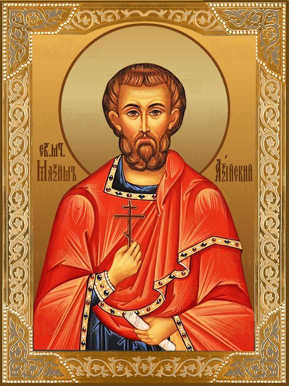Икона Максим Азийский мученик