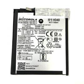 батарея HD40