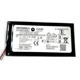 батарея HZ40