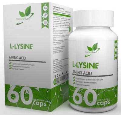 L-Lysine от NaturalSupp 60 кап