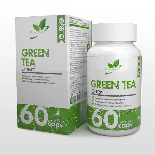 Экстракт зеленого чая (антиоксидант) от NaturalSupp 60 капс
