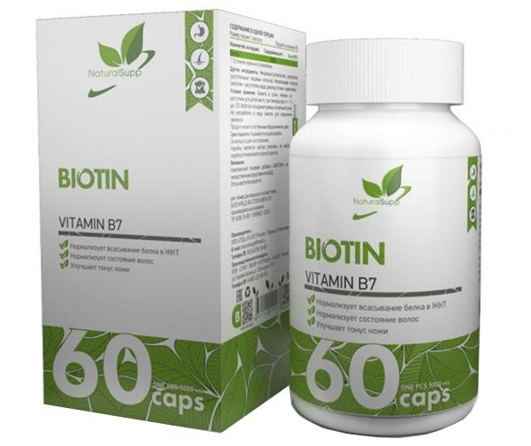 Biotin 5000 mcg NaturalSupp (60капс)