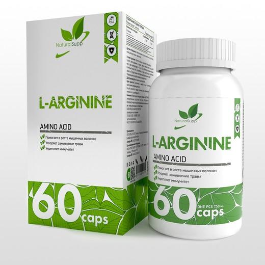 L-Arginine (Аргинин) от  NaturalSupp 60 капс