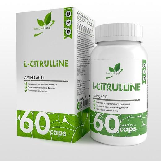 L-Citrulline от  NaturalSupp 60 кап