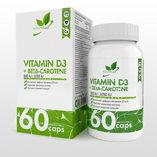 Vitamin D3 + Beta-carotene, масло шиповника от NaturalSupp 60 капс