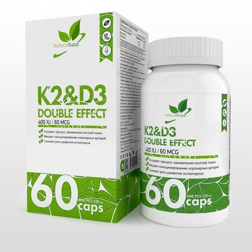 К2&Д3 от NaturalSupp 60 капс