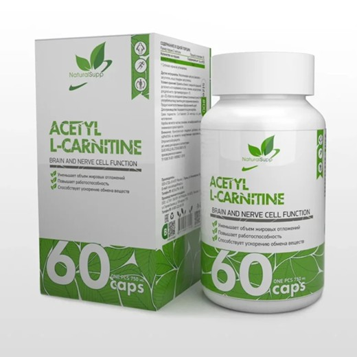 Acetyl L-carnitine (Ацетил Л-Карнитин) от NaturalSupp 60 капс