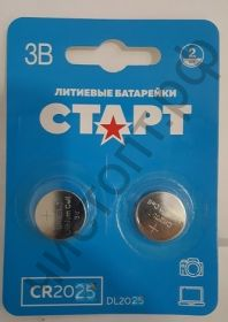 СТАРТ CR2025-BL2  (40)