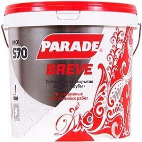 Декоративная Штукатурка Шуба 15кг Parade Deco Breve S70 Матовая для Внутренних и Наружных Работ / Парад Деко Брив С70