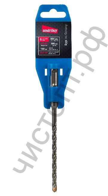 Бур по бетону 6х100х160, HRC>45, SDS-plus твердосп.нак, HRA>89 Smartbuy tools (SBT-HD-6-160-100)/200