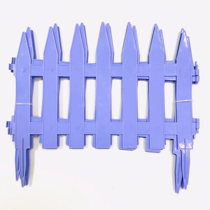 Заборчик декорат. Солнечный сад набор 5 секций, 39x2,5x34см, полипропилен