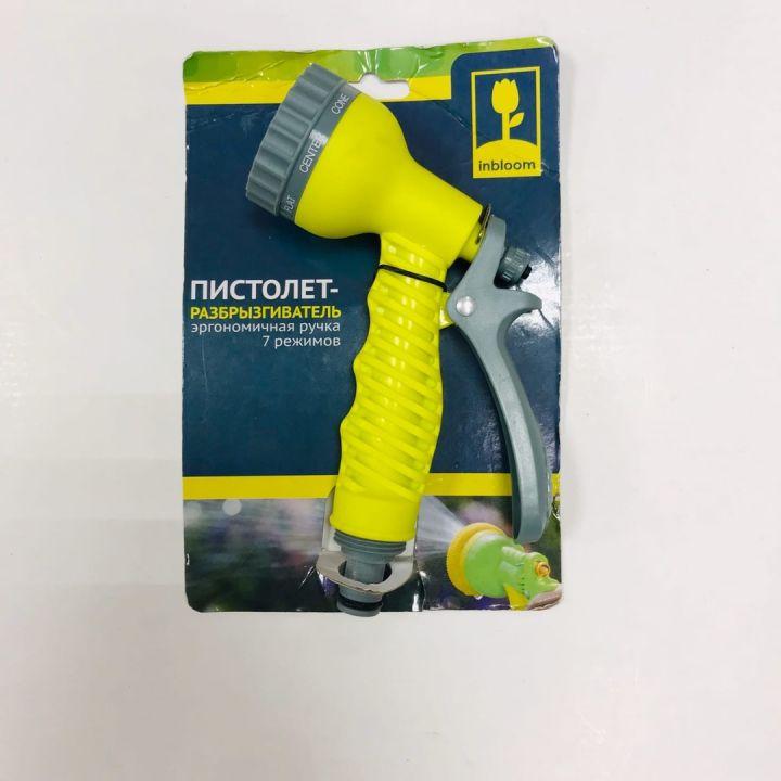 Пистолет-распылитель, 7 режимов с эргономичной ручкой пластик 21х14х6