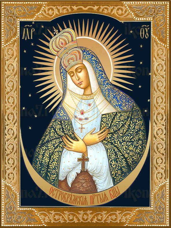 Остробрамская икона Божией Матери (Виленская)
