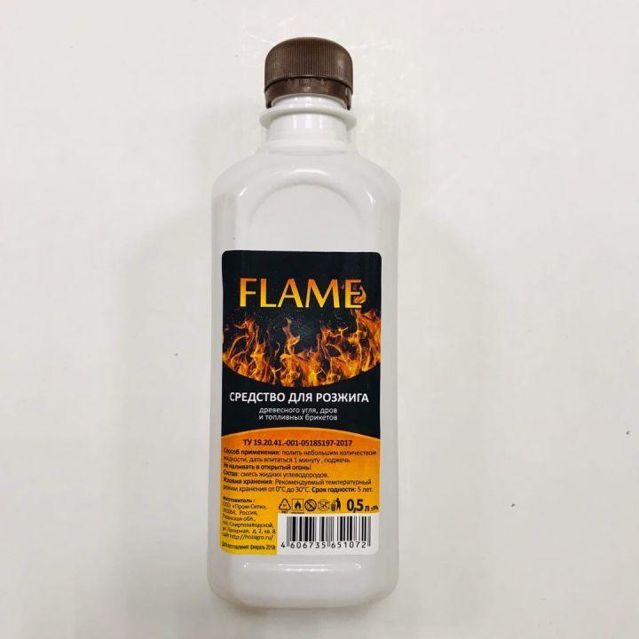 Жидкость для розжига 0,5л
