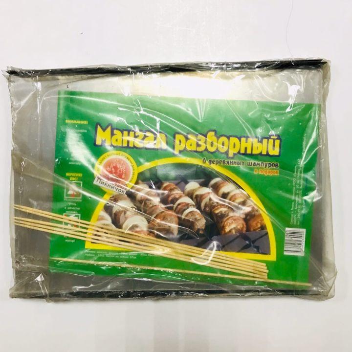Мангал разборный + 6 шампуров №81