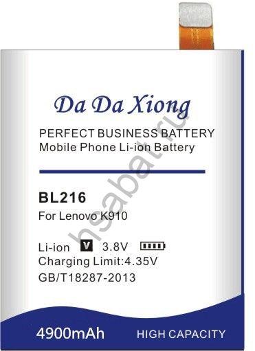 Аккумулятор BL216 4900 мАч Япония